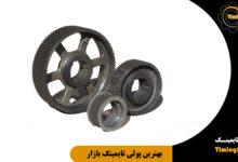 تصویر بهترین پولی تایمینگ بازار ایرانی